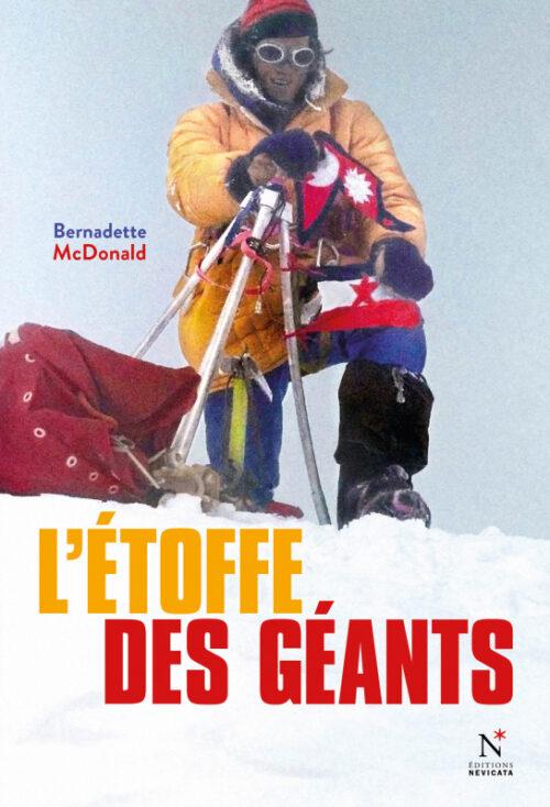 L'ÉTOFFE DES GÉANTS, La saga méconnue de l'alpinisme slovène